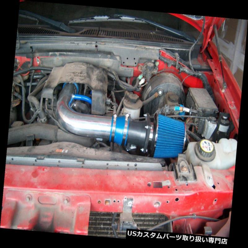 低価格 USエアインテーク インナーダクト BCP BLUE 1997 1998 1999 F250 / Navigator 5.4 V8ショートラムエアインテークキット+フィルター BCP BLUE 1997 1998 1999 F250/Navigator 5.4 V8 Short Ram Air Intake Kit + Filter, 室生村 f112c882