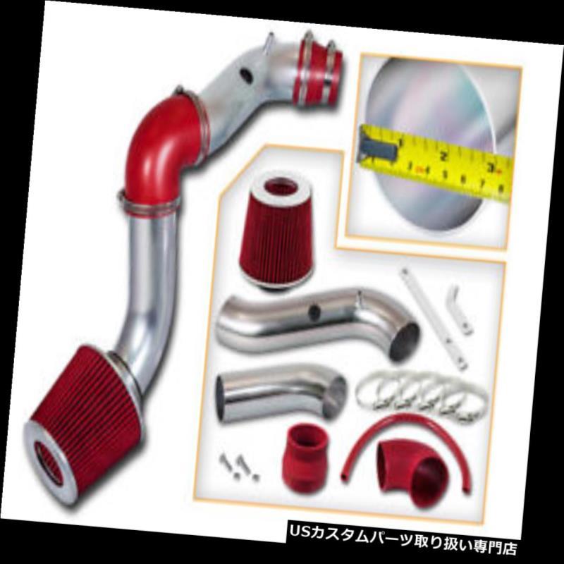 "3.5/"" Cold Air Intake Gold Head Shield for 2007-2008 Chevrolet Silverado 1500 V8"