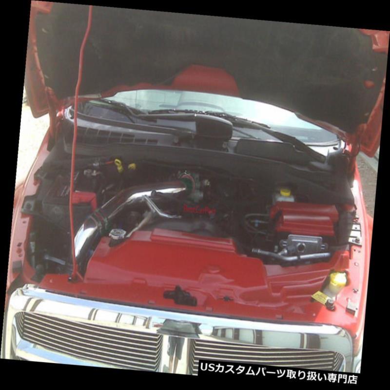 BLUE BLACK 2004-2009 DODGE DURANGO 4.7 4.7L 5.7 5.7L HEMI V8 AIR INTAKE KIT