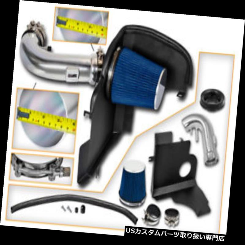 USエアインテーク インナーダクト BCPブルー2011-2014フォードマスタングGT 5.0 V 8ヒートシールドエアインテークキット BCP BLUE 2011-2014 Ford Mustang GT 5.0 V8 Heat Shield Air Intake Kit