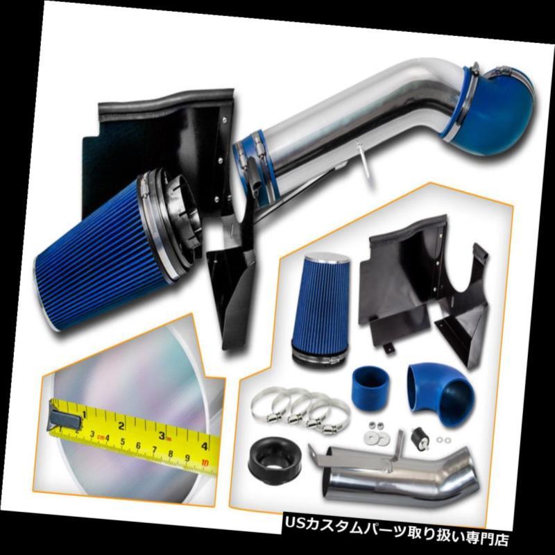 99-07 CHEVY SILVERADO\GMC SIERRA 1500 4.3L V6 COLD AIR INTAKE KIT Black Blue S
