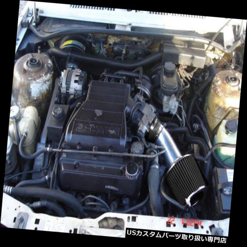 USエアインテーク インナーダクト BCPブラック90-93カットラス/カットラス s Supreme 3.1 V6レーシングエアインテークキット+フィルター用 BCP BLACK For 90-93 Cutlass/Cutlass Supreme 3.1 V6 Racing Air Intake Kit +Filter