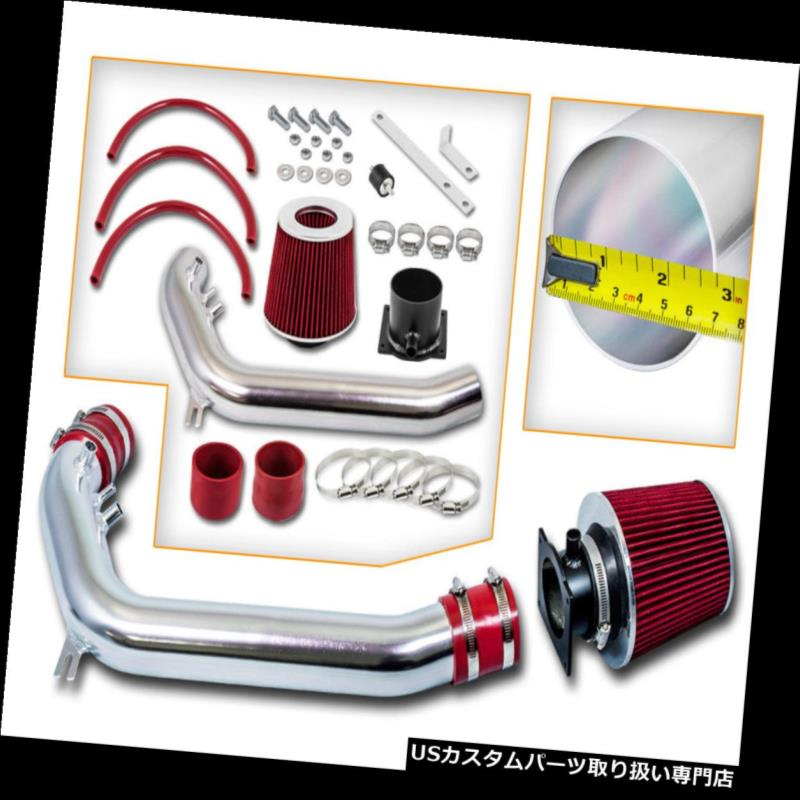 USエアインテーク インナーダクト 1991-1994 240SX S13 2.4Lシルビア吸気インテークキット+フィルター用BCPレッド BCP RED For 1991-1994 240SX S13 2.4L Silvia Air Intake Induction Kit +Filter