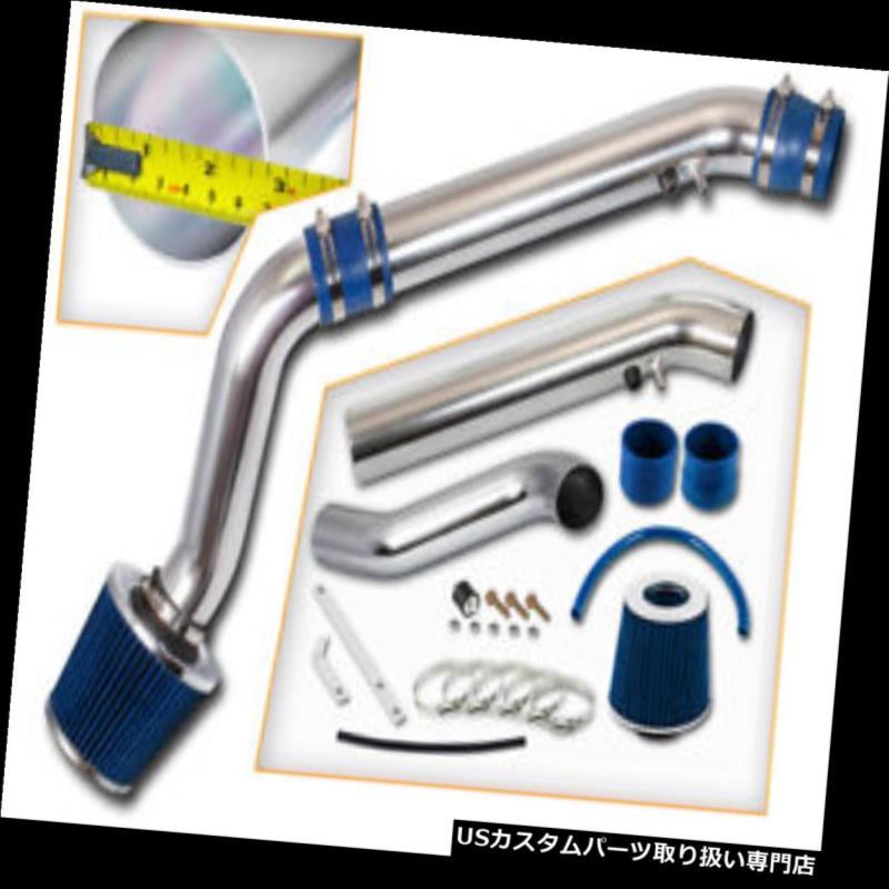 USエアインテーク インナーダクト BCPブルー1996 1997 1998シビックHX EX 1.6L L4冷気取り入れシステム+フィルター BCP BLUE 1996 1997 1998 Civic HX EX 1.6L L4 Cold Air Intake System + Filter