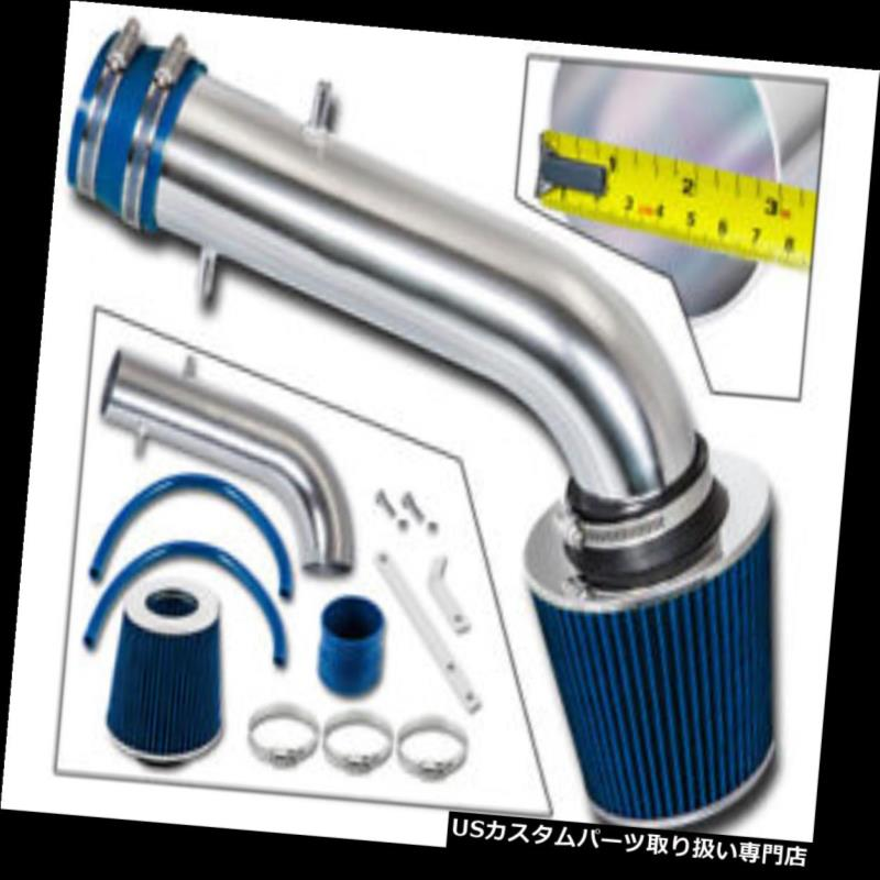 USエアインテーク インナーダクト BCP BLUE 97-99 Acura CL 3.0L V6ショートラムエアインテークレーシングシステム+フィルター BCP BLUE 97-99 Acura CL 3.0L V6 Short Ram Air Intake Racing System + Filter