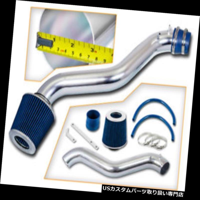 USエアインテーク インナーダクト BCP BLUE 92-96プレリュード2.2L L4ショートラムエアインテークインダクションキット+フィルター BCP BLUE 92-96 Prelude 2.2L L4 Short Ram Air Intake Induction Kit + Filter