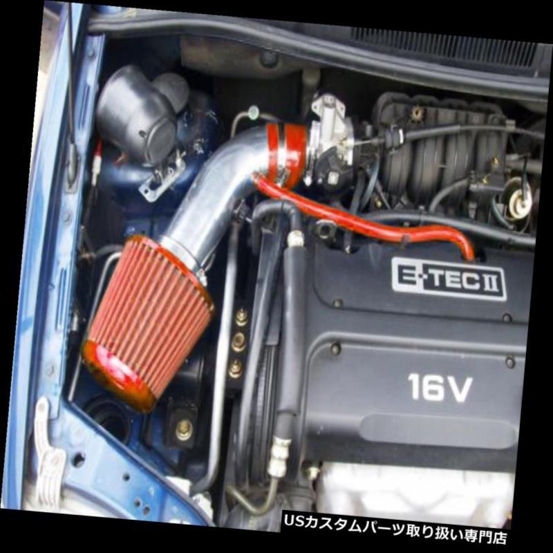 USエアインテーク インナーダクト BCP RED 04-08シボレーアベオAveo5 1.6L L4ショートラムエアインテークキットフィルター BCP RED 04-08 Chevy Aveo Aveo5 1.6L L4 Short Ram Air Intake Kit+ Filter