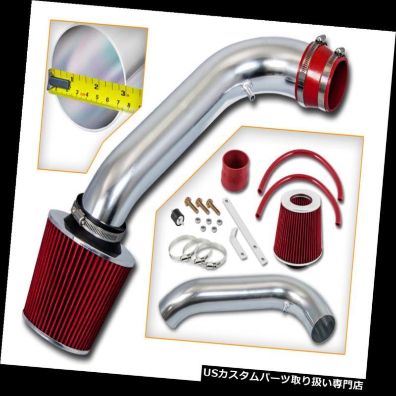 USエアインテーク インナーダクト BCP RED 94-01インテグラGSR Type-R 1.8Lラムエアインテークインダクションキット+フィルター BCP RED 94-01 Integra GSR Type-R 1.8L Ram Air Intake Induction Kit + Filter