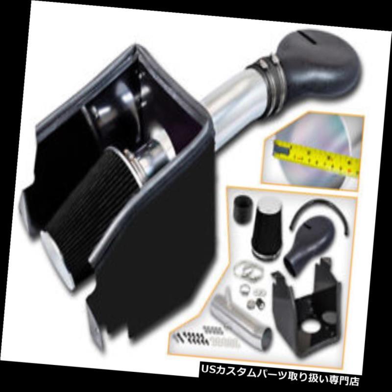 USエアインテーク インナーダクト BCP BLK 94-02ダッジラム2500 V8 5.9Lヒートシールドコールドエアインテーク+フィルター BCP BLK 94-02 Dodge Ram 2500 V8 5.9L Heat Shield Cold Air Intake + Filter