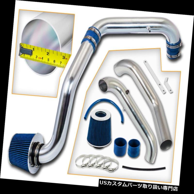 【即出荷】 USエアインテーク インナーダクト BCP BLUE 96-00 Civic CX DX LX 1.6 Lコールドエアインテークレーシングシステム+フィルター BCP BLUE 96-00 Civic CX DX LX 1.6L Cold Air Intake Racing System + Filter, ラブリーナッツファクトリー 82d8a63c