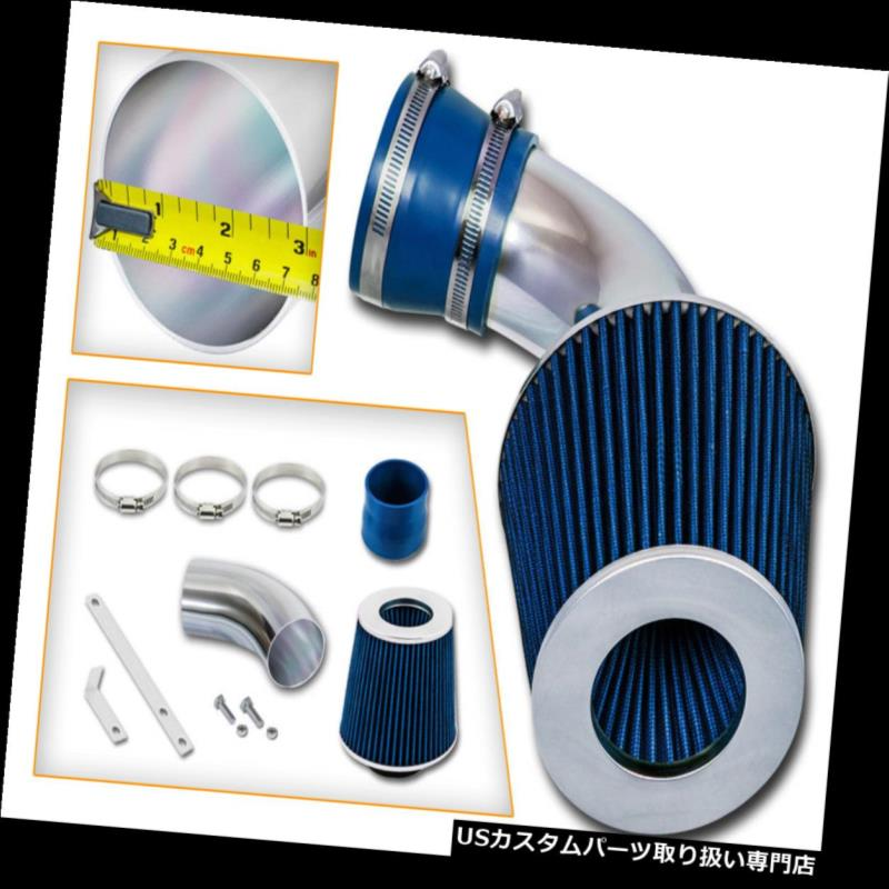 SHORT RAM AIR INTAKE KIT BLUE FILTER FOR 96-99 Buick LeSabre 3.8L V6