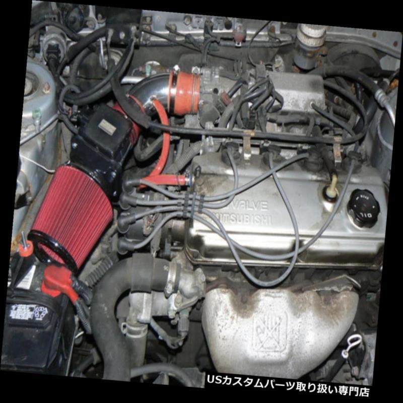 USエアインテーク インナーダクト BCP RED 94-98ギャランドES GS LS S 2.4L L4ショートラムエアインテーク+フィルター BCP RED 94-98 Galant DE ES GS LS S 2.4L L4 Short Ram Air Intake + Filter