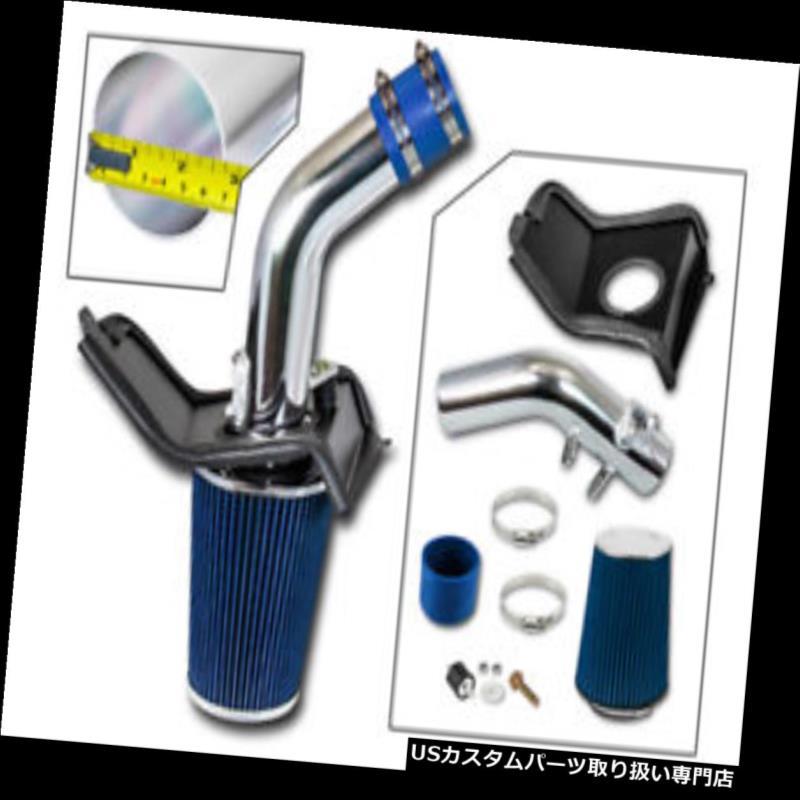 Heat Shield For 05-10 Chrysler 300 Sedan 3.5L V6 Blue Cold Air Intake Kit