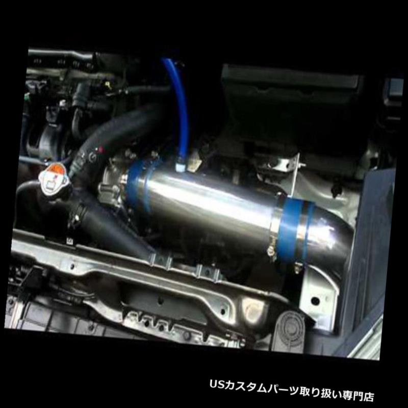 USエアインテーク インナーダクト BCPブルー2011-2015 Velosterアクセント1.6L GDi L4冷気取り入れキット+フィルター BCP BLUE 2011-2015 Veloster Accent 1.6L GDi L4 Cold Air Intake Kit + Filter