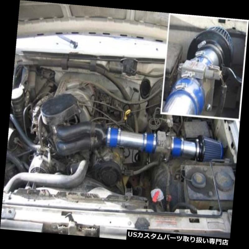 USエアインテーク インナーダクト BCPブルー94-96フォードF150ブロンコ5.0L 5.8Lショートラム吸気+フィルター BCP BLUE 94-96 Ford F150 Bronco 5.0L 5.8L Short Ram Air Intake + Filter