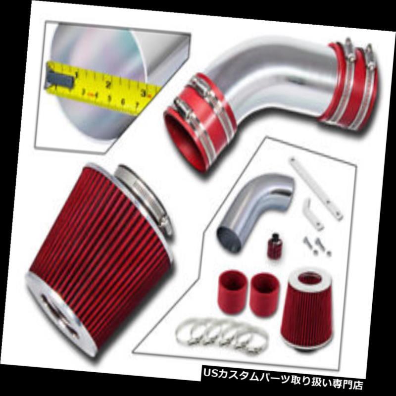 USエアインテーク インナーダクト BCP RED 02-05 A4 / A6 3.0L SFI V6ラムエアインテークレーシングシステム+フィルター BCP RED 02-05 A4/A6 3.0L SFI V6 Ram Air Intake Racing System + Filter