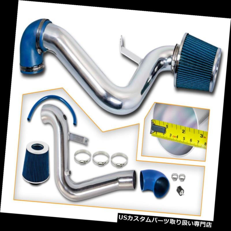 USエアインテーク インナーダクト BCP BLUE 95-02キャバリア/サンフィア 2.3L / 2.4L冷気取り入れキット+フィルター BCP BLUE 95-02 Cavalier/Sunfire 2.3L/2.4L Cold Air Intake Induction Kit + Filter