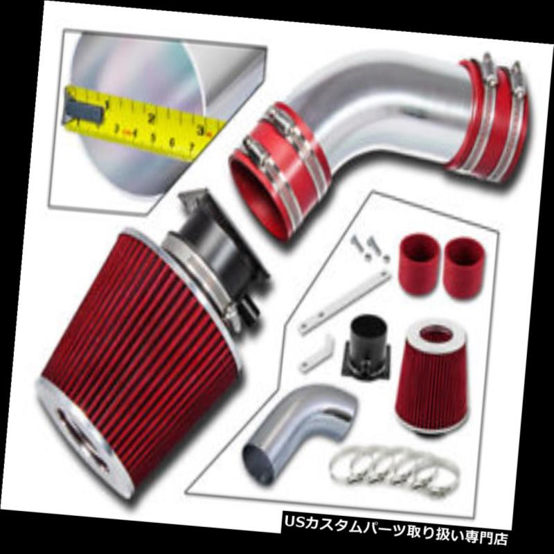 USエアインテーク インナーダクト BCP RED 96-00 A4 A6カブリオレ2.8L V6 Ramエアインテークレーシングシステム+フィルター BCP RED 96-00 A4 A6 Cabriolet 2.8L V6 Ram Air Intake Racing System + Filter