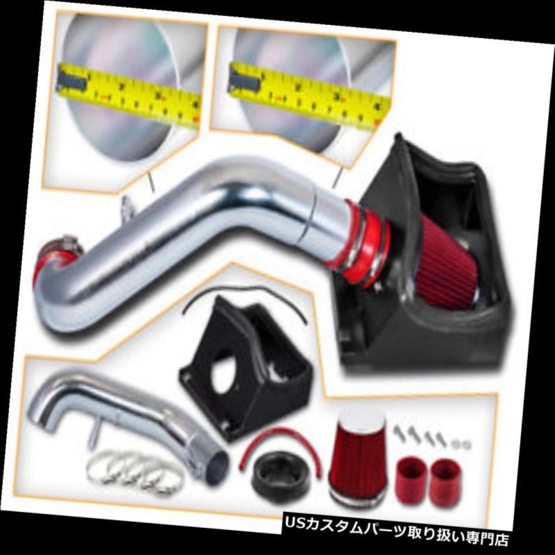 USエアインテーク インナーダクト BCP RED 11-14フォードF150 5.0L V8ヒートシールドコールドエアインテーク+フィルター BCP RED 11-14 Ford F150 5.0L V8 Heat Shield Cold Air Intake + Filter
