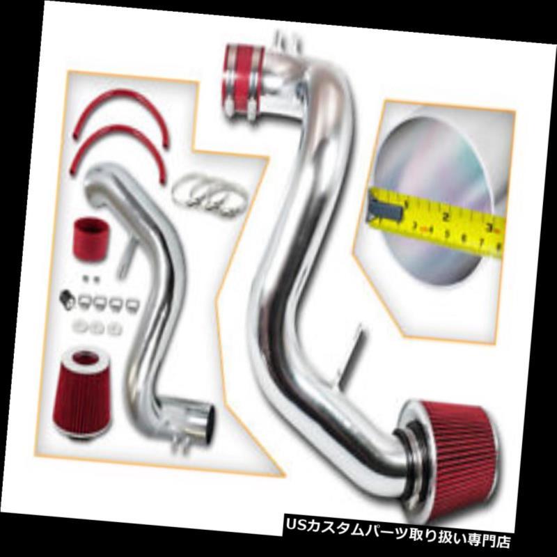 USエアインテーク インナーダクト BCP RED 11-14ソナタ/ 11-15 KIAオプティマ2.4L L4コールドエアインテークキット+フィルター用 BCP RED For 11-14 Sonata/11-15 KIA Optima 2.4L L4 Cold Air Intake Kit + Filter