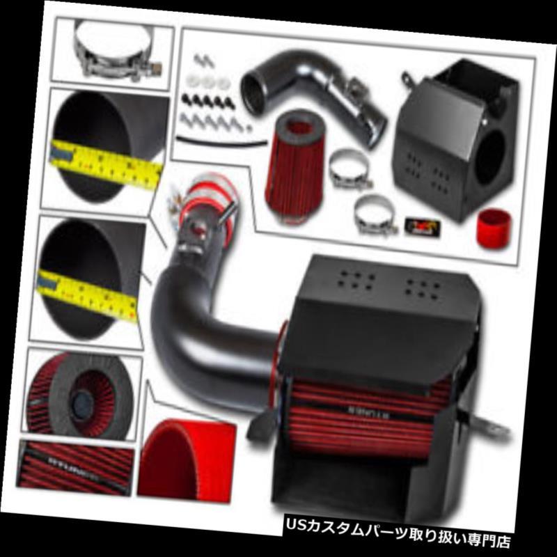 BCP BLACK For 13-18 Scion FR-S BR-Z 86 2.0 H4 COLD SHIELD AIR INTAKE KIT FILTER