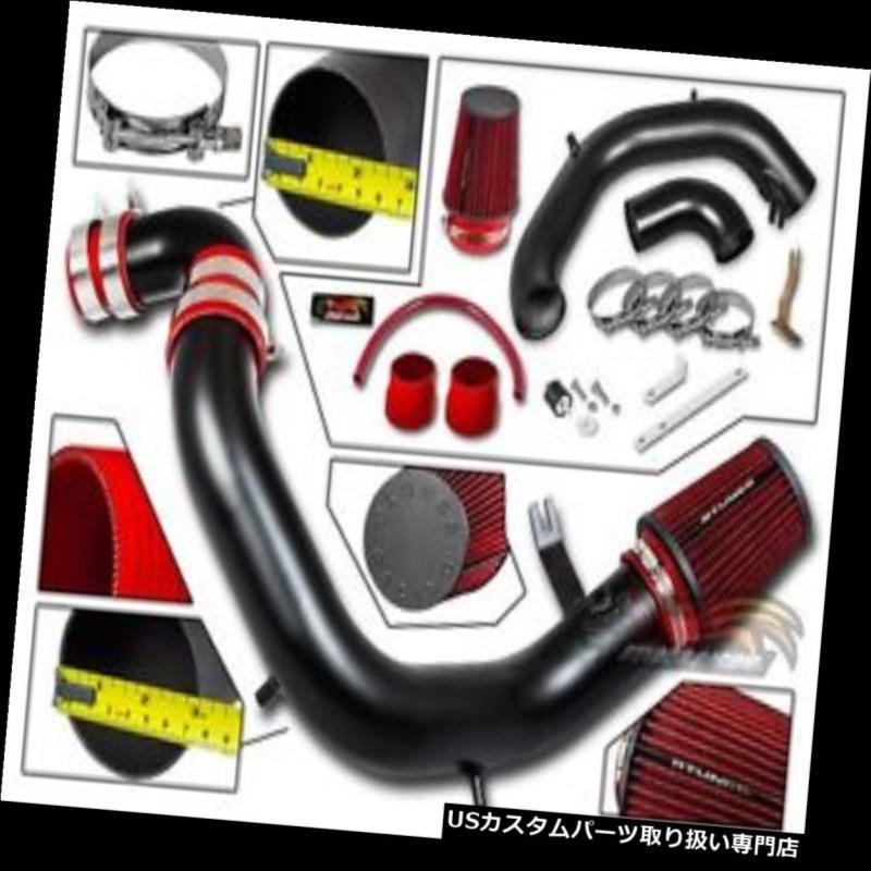 USエアインテーク インナーダクト RTunes V2 03-05ダッジネオンSRT4 2.4Lターボコールドエアインテークシステム+フィルター RTunes V2 03-05 Dodge Neon SRT4 2.4L Turbo Cold Air Intake System + Filter