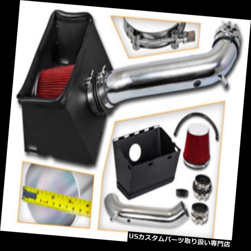 BCP BLUE 2004-2005 Silverado Diesel LLY 6.6L Cold Air Intake System+Heat Shield