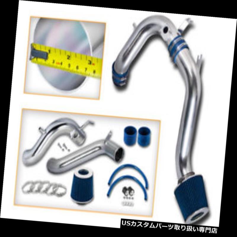 BLUE DRY FILTER FOR 02-06 RSX Type S 2.0L L4 RAM AIR INTAKE KIT