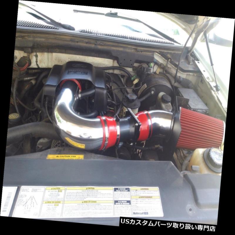 Filter BCP BLUE 88-95 Ford F250 F-250 5.8L Non-MAF V8 Racing Air Intake Kit