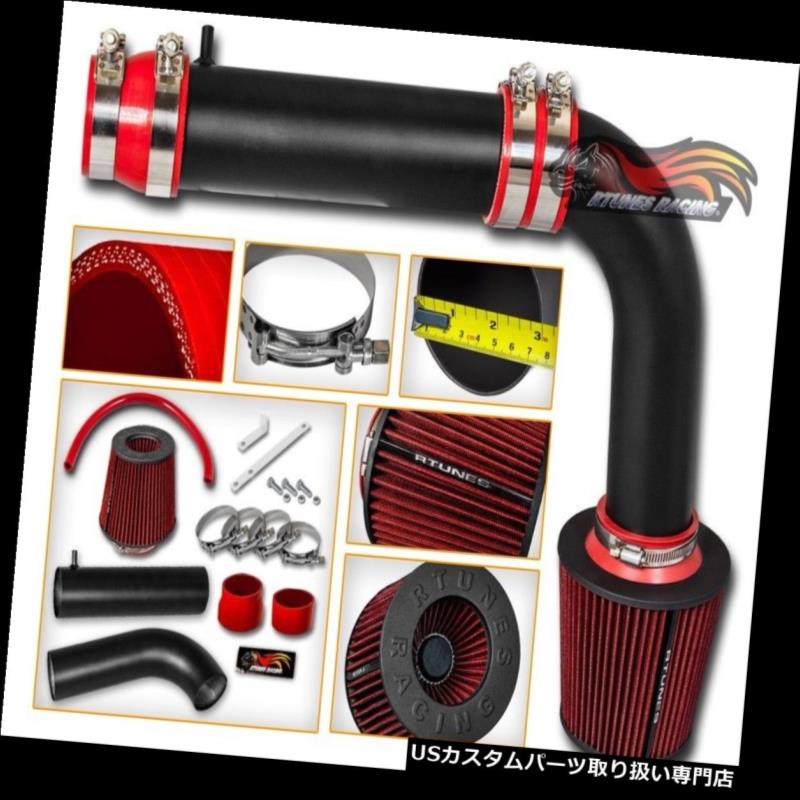 USエアインテーク インナーダクト RTunes V2 11 - 15 Velosterアクセント1.6 L 4冷気取り入れキット+フィルター RTunes V2 11-15 Veloster Accent 1.6L L4 Cold Air Intake Kit + Filter