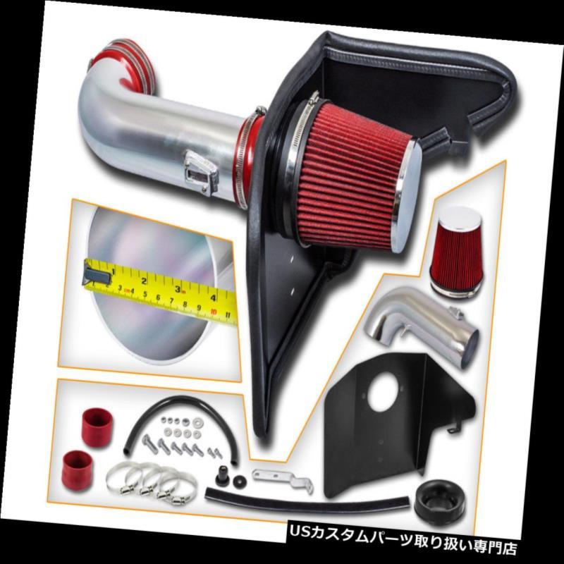 USエアインテーク インナーダクト BCP RED 2010-2015カマロSS 6.2L V8コールドエアインテークキット+ヒートシールド BCP RED 2010-2015 Camaro SS 6.2L V8 Cold Air Intake Kit + Heat Shield