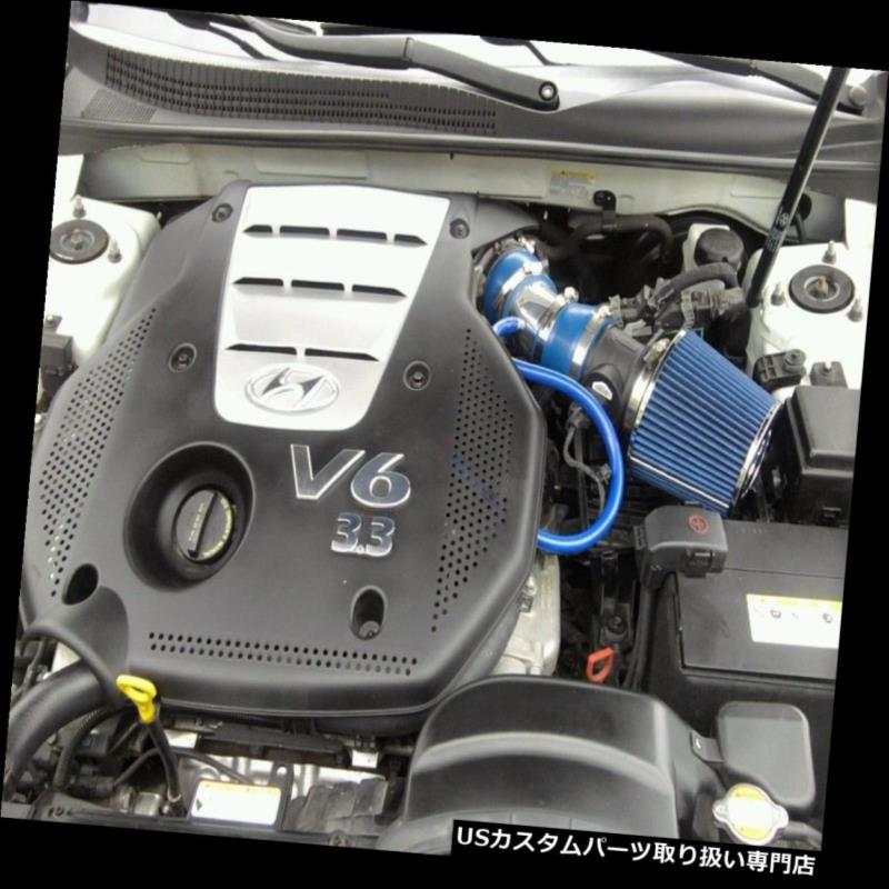 USエアインテーク インナーダクト BCPブルーショートラムエアインテーク+フィルター2006 2007 2008ソナタ3.3L V6 BCP BLUE Short Ram Air Intake + Filter For 2006 2007 2008 Sonata 3.3L V6