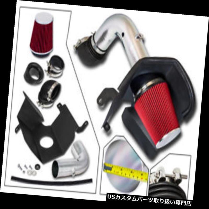 USエアインテーク インナーダクト BCP RED 03-07 Dodge Ram 2500 3500 5.9 L6ディーゼルヒートシールドコールドエアインテークキット BCP RED 03-07 Dodge Ram 2500 3500 5.9 L6 Diesel Heat Shield Cold Air Intake Kit