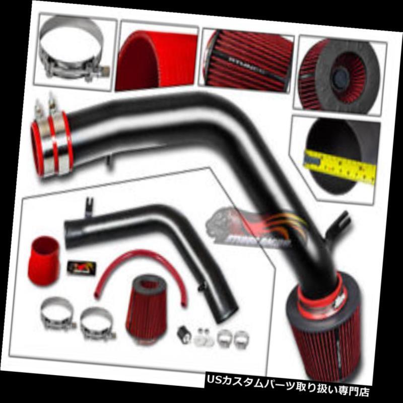 USエアインテーク インナーダクト RTunes V2 2003-2007 Honda Accord 3.0L V6コールドエアインテークシステム+エアフィルター RTunes V2 2003-2007 Honda Accord 3.0L V6 Cold Air Intake System + Air Filter