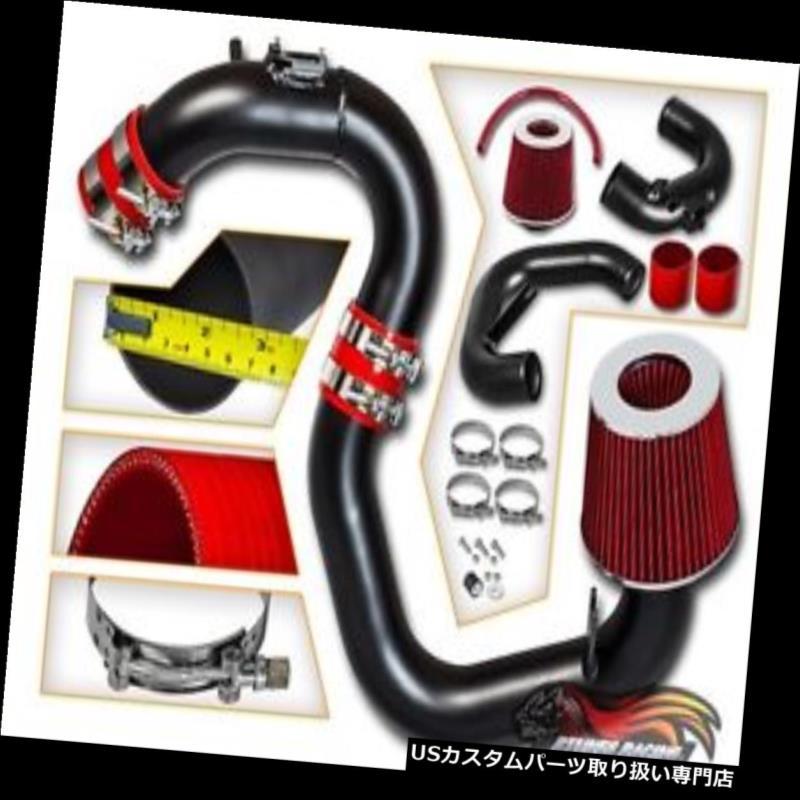 USエアインテーク インナーダクト RTunes V2 04-09マツダ3マツダ3 2.0L 2.3L L4冷気取り入れシステム+フィルター RTunes V2 04-09 Mazda 3 Mazda3 2.0L 2.3L L4 Cold Air Intake System + Filter