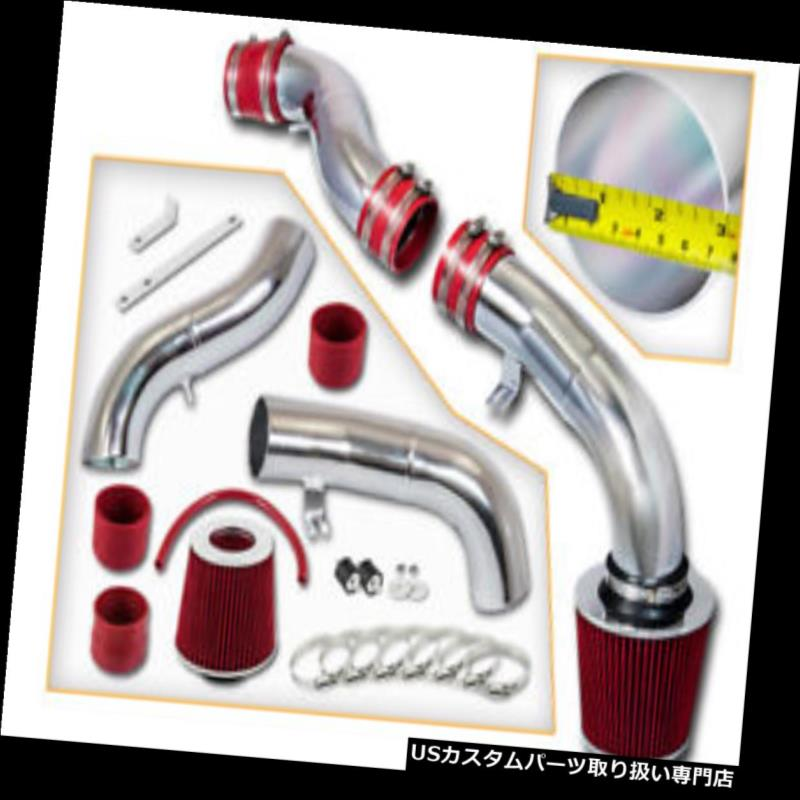 USエアインテーク インナーダクト BCP RED 03-07 Tiburon V6 2.7Lコールドエアインテークインダクションキット+フィルター BCP RED 03-07 Tiburon V6 2.7L Cold Air Intake Induction Kit + Filter