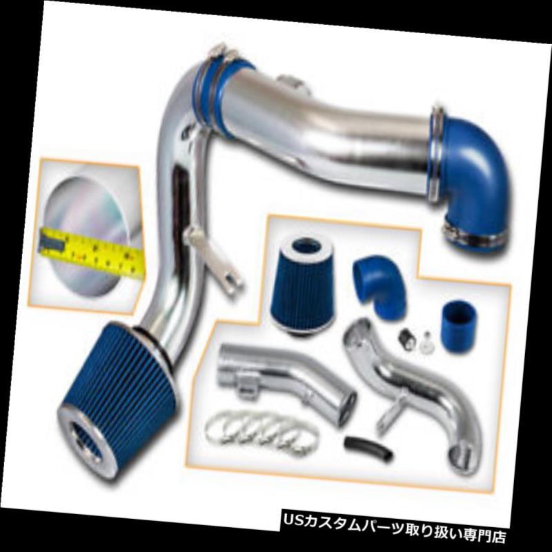 USエアインテーク インナーダクト BCPブルー05-10シボレーコバルト2.2L / 2.4L L4 LT LSスポーツ冷気取り入れキット+フィルター BCP BLUE 05-10 Chevy Cobalt 2.2L/2.4L L4 LT LS Sport Cold Air Intake Kit +Filter