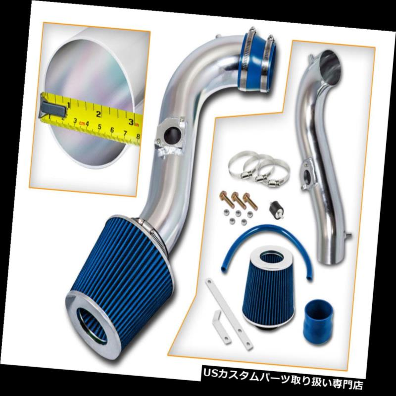USエアインテーク インナーダクト BCPブルー01-05 IS300 IS 300 3.0 L L6ショートラム吸気吸気キット+フィルター BCP BLUE 01-05 IS300 IS 300 3.0L L6 Short Ram Air Intake Induction Kit +Filter