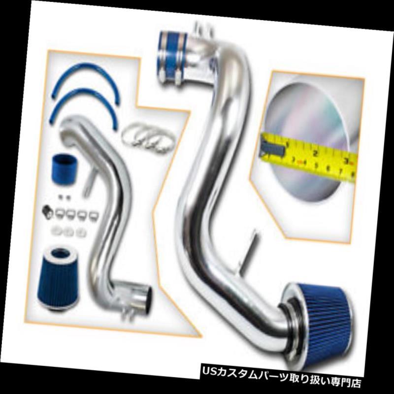 USエアインテーク インナーダクト BCPブルー11-14ソナタ/ 11-15 KIAオプティマ2.4L L4コールドエアインテークキット+フィルター用 BCP BLUE For 11-14 Sonata/11-15 KIA Optima 2.4L L4 Cold Air Intake Kit + Filter