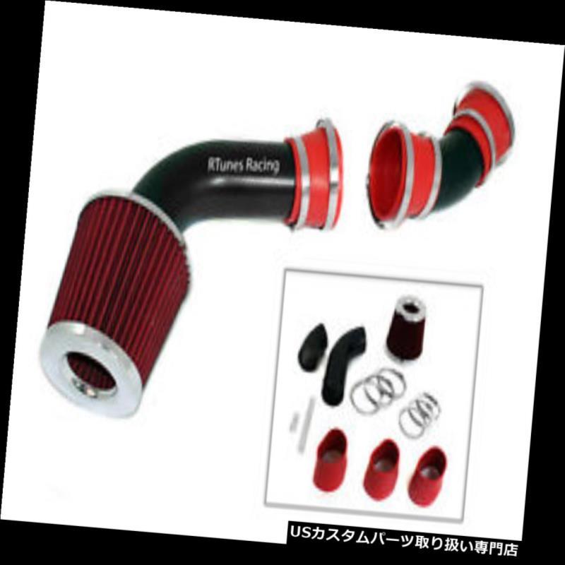 USエアインテーク インナーダクト マットブラック/レッド96-99 GMC C1500 K1500郊外5.0 / 5.7 V 8コールドエアインテーク Matte Black/Red 96-99 GMC C1500 K1500 Suburban 5.0/5.7 V8 Cold Air Intake