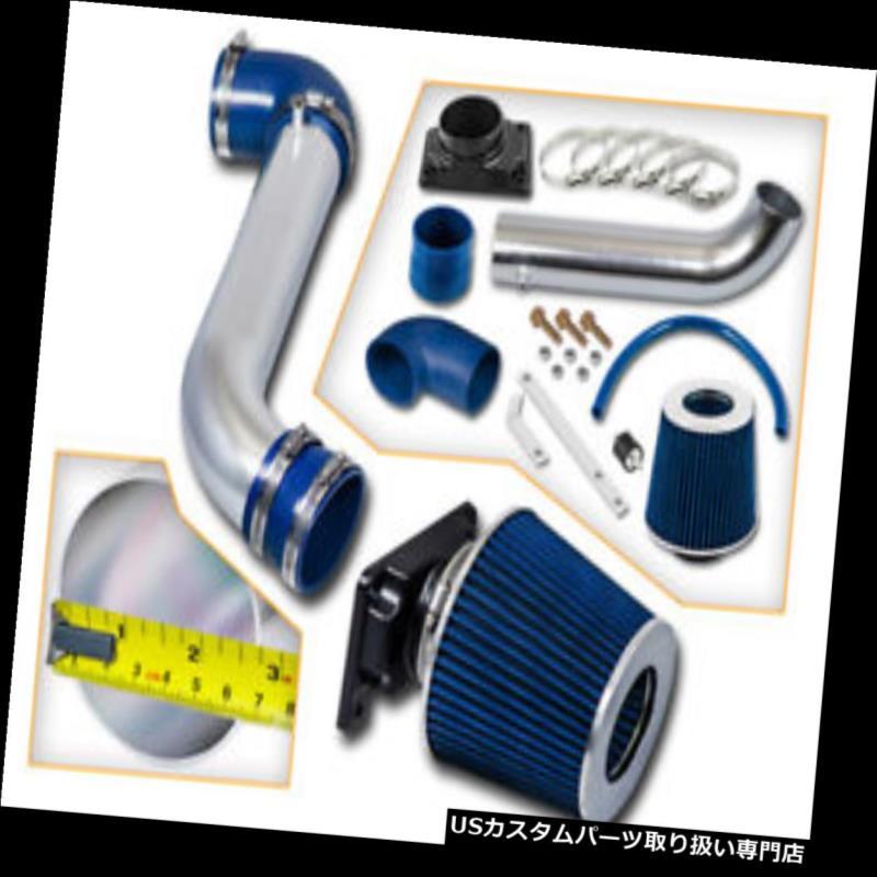 USエアインテーク インナーダクト BCPブルー99-03ギャラント2.4 L4 / 3.0 V6ショートラムエアインテークレーシングシステム+フィルター BCP BLUE 99-03 Galant 2.4 L4/3.0 V6 Short Ram Air Intake Racing System + Filter