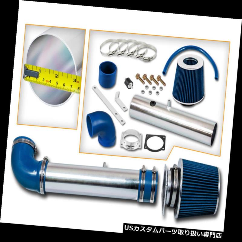USエアインテーク インナーダクト BCPブルー97-03フォードF150 4.2L V6ショートラムエアインテークインダクションキット+フィルター BCP BLUE 97-03 Ford F150 4.2L V6 Short Ram Air Intake Induction Kit + Filter