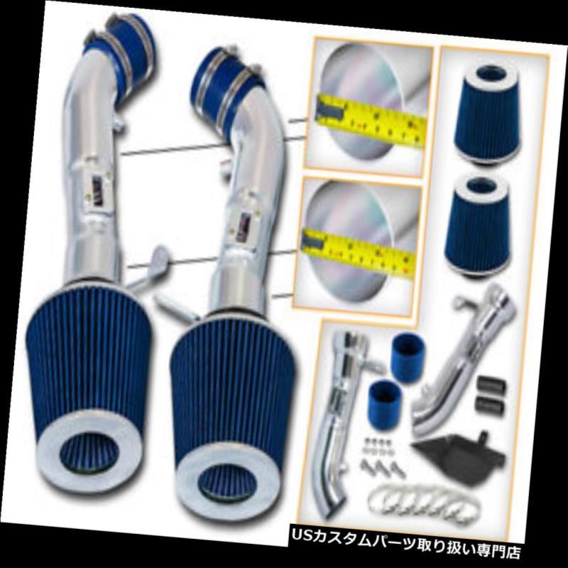 USエアインテーク インナーダクト 2008-2013年G37クーペ3.7 V 6のためのBCP青熱シールド冷気取り入れ口 BCP BLUE Heat Shield Cold Air Intake For 2008-2013 G37 Coupe 3.7 V6