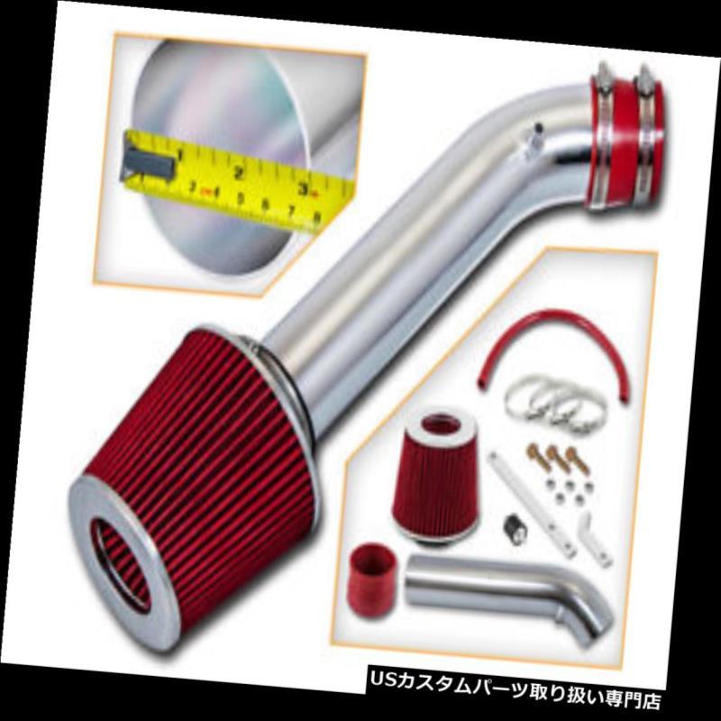 USエアインテーク インナーダクト BCP RED 1992-1995シビック1.5L / 1.6Lショートラムエアインテークインダクションキット+フィルター BCP RED 1992-1995 Civic 1.5L/1.6L Short Ram Air Intake Induction Kit + Filter