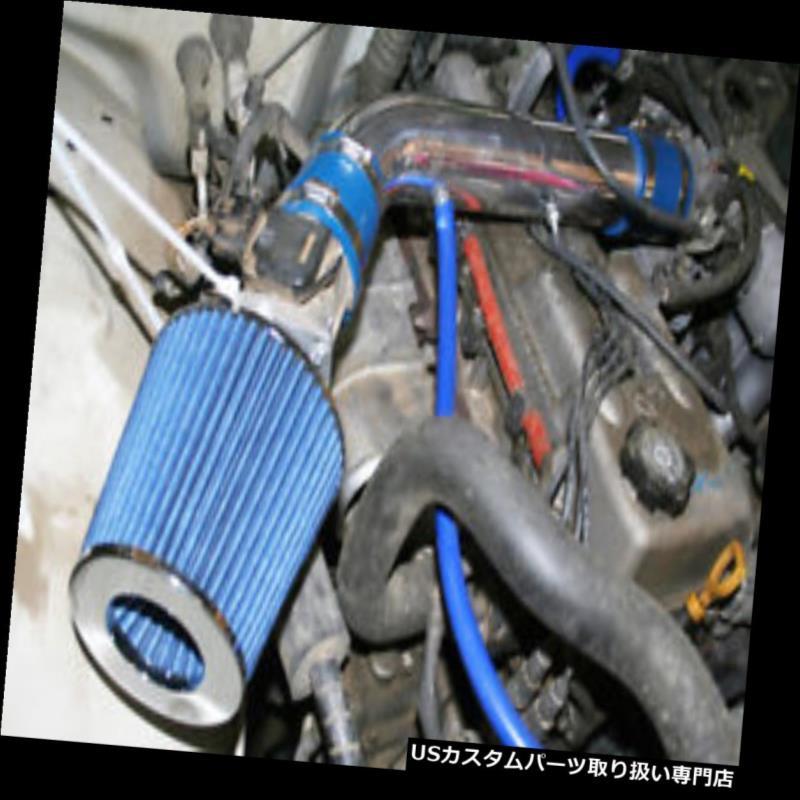 USエアインテーク インナーダクト BCPブルー95-99 4ランナータコマ2.7L L4ショートラムエアインテーク+フィルター BCP BLUE 95-99 4Runner Tacoma 2.7L L4 Short Ram Air Intake + Filter
