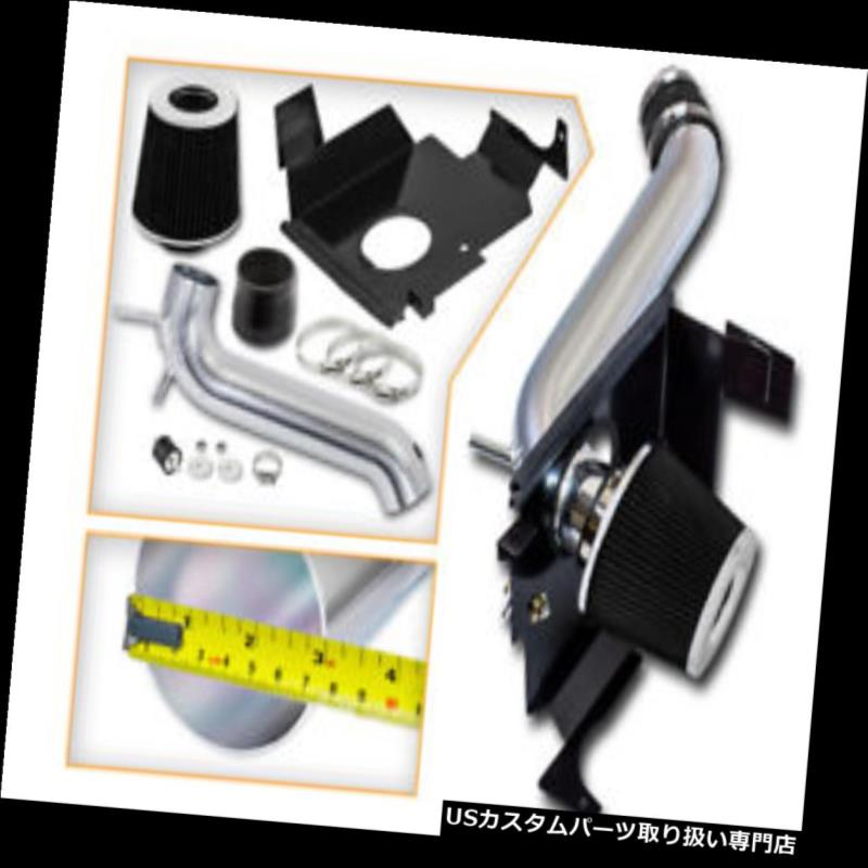 USエアインテーク インナーダクト BCP BLACK 05-10チャージャーマグナム300 3.5L V6ヒートシールドコールドエアインテーク+フィルター BCP BLACK 05-10 Charger Magnum 300 3.5L V6 Heat Shield Cold Air Intake + Filter