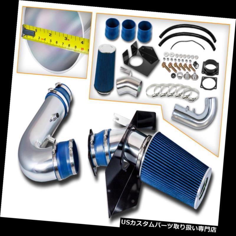 USエアインテーク インナーダクト BCP BLUE 1997 1998 1999 F250 / Navigator 5.4L V8ヒートシールドコールドエアインテーク BCP BLUE 1997 1998 1999 F250 / Navigator 5.4L V8 Heat Shield Cold Air Intake