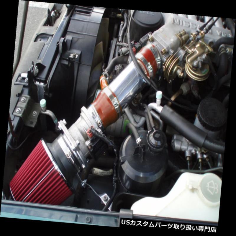 USエアインテーク インナーダクト パスファインダーピックアップ3.0L V6 XE SEショートラムエアインテーク用BCP RED 1991-1995 BCP RED 1991-1995 For Pathfinder PickUp 3.0L V6 XE SE Short Ram Air Intake