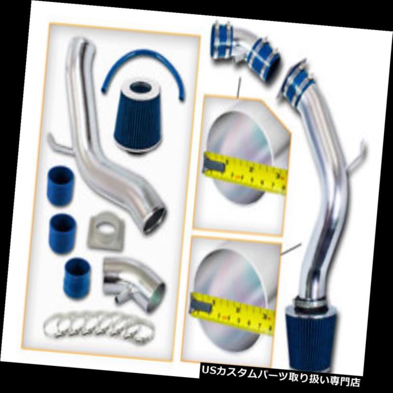 USエアインテーク インナーダクト 2002 - 2006年Altima 2.5 L 4冷たい空気吸気誘導キットのBCPブルー BCP BLUE For 2002-2006 Altima 2.5L L4 Cold Air Intake Induction Kit