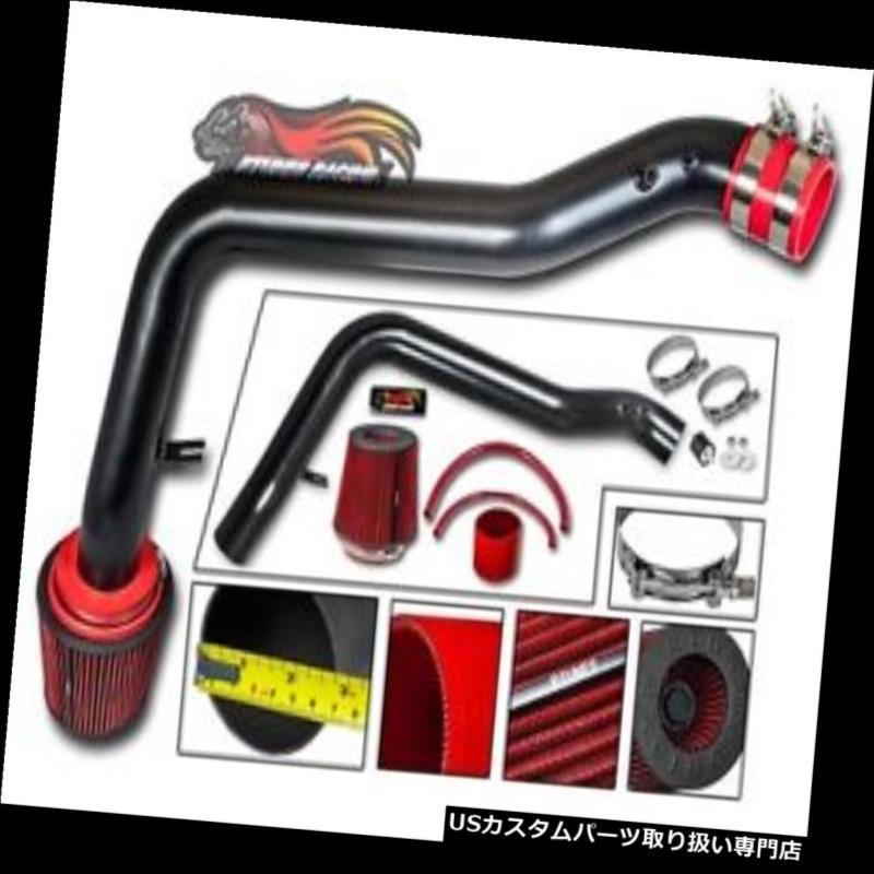 USエアインテーク インナーダクト 1990-1993アキュラインテグラ1.8L冷気取り入れシステム+フィルターのRtunes V2 Rtunes V2 For 1990-1993 Acura Integra 1.8L Cold Air Intake System + Filter